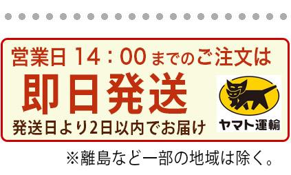 2000円未満送料216円