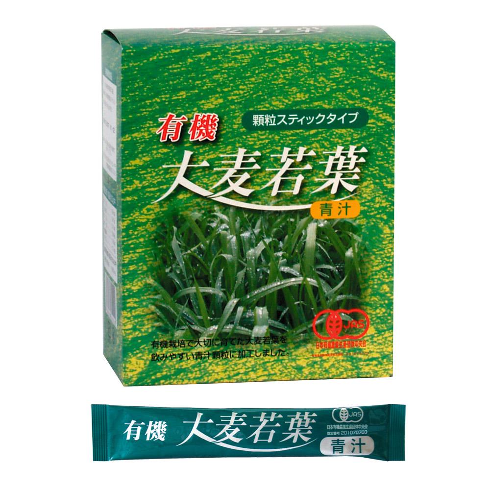 体のめぐりを助ける、大麦若葉、ビタミンE配合有機 大麦若葉青汁 1袋3mg×30袋