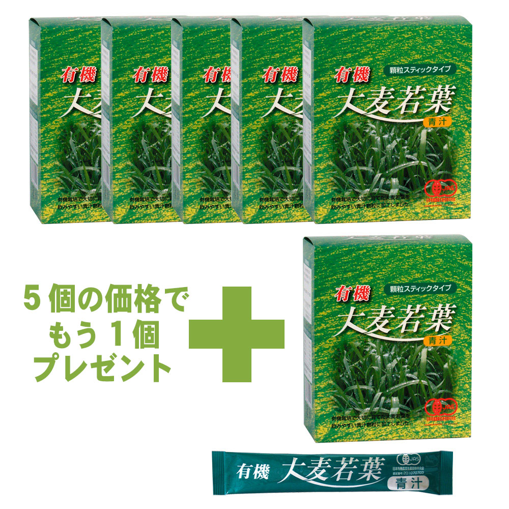 大麦若葉青汁 5+1箱