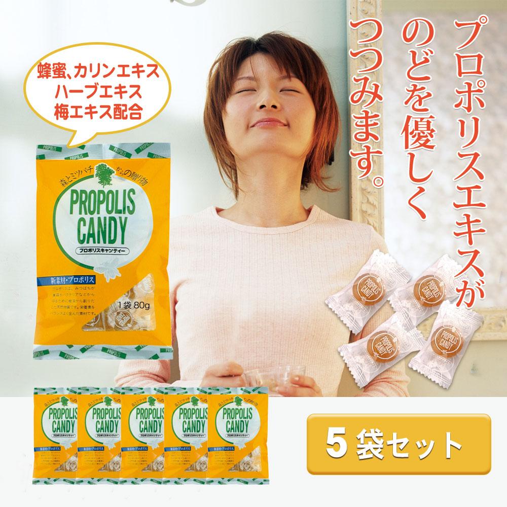 プロポリスエキスにカリンエキス、ハーブエキス、梅エキスを加えた喉に優しいキャンディです。