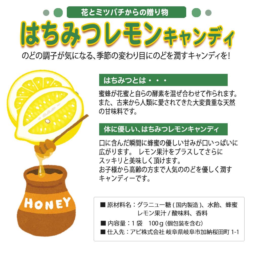 はちみつとは・・ミツバチが花蜜と自らの酵素を混ぜ合わせて作られます。また、古来から人類に愛されてきた大変に貴重な天然の甘味料で2す。