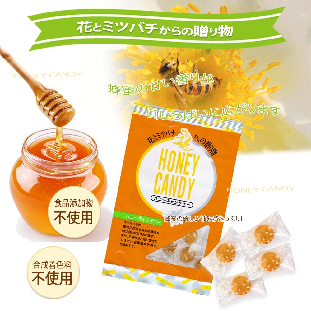 はちみつとは・・ミツバチが花蜜と自らの酵素を混ぜ合わせて作られます。また、古来から人類に愛されてきた大変に貴重な天然の甘味料です。