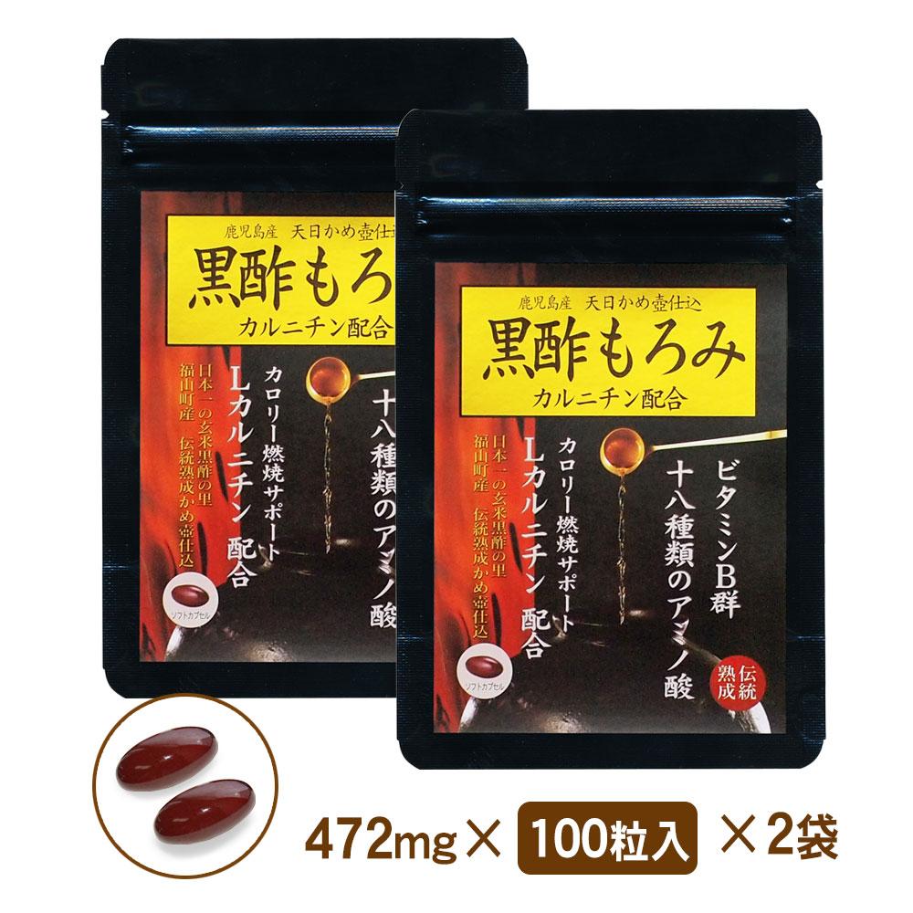 黒酢もろみカルニチン 2袋