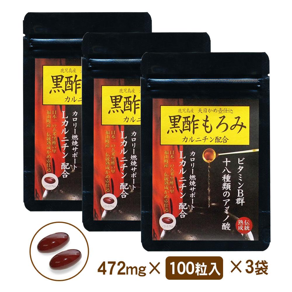 黒酢もろみカルニチン 3袋