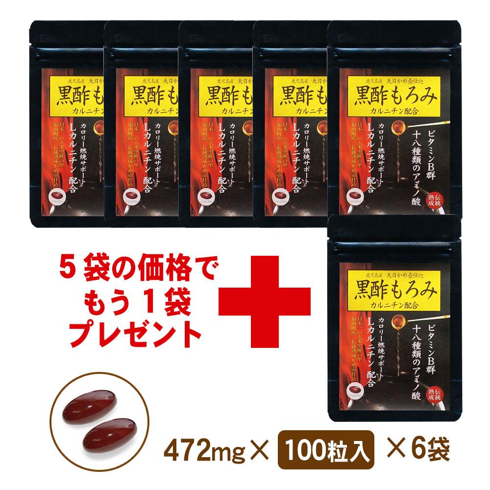 黒酢もろみカルニチン 5+1袋