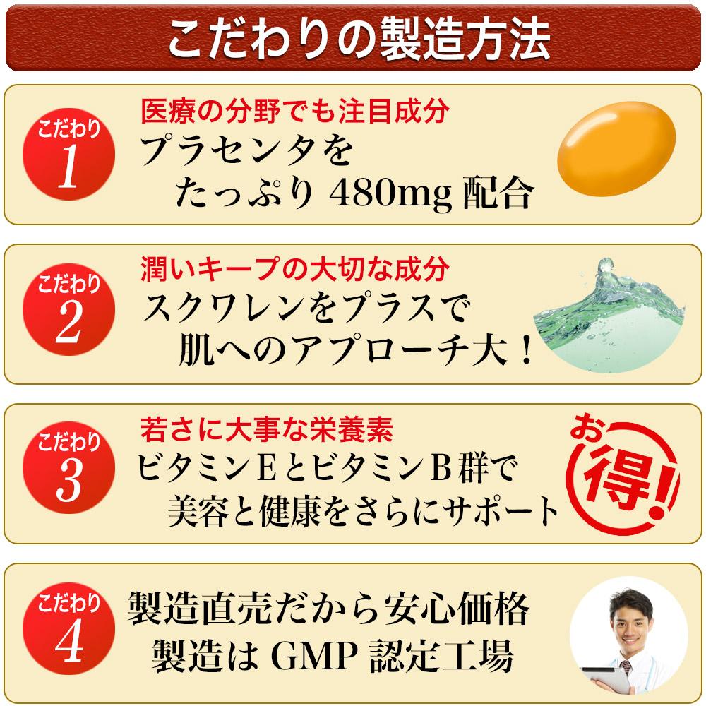 製造直売だから安心価格。製造はんGMP認定工場です。